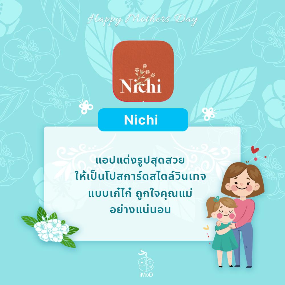 App For Mom 08