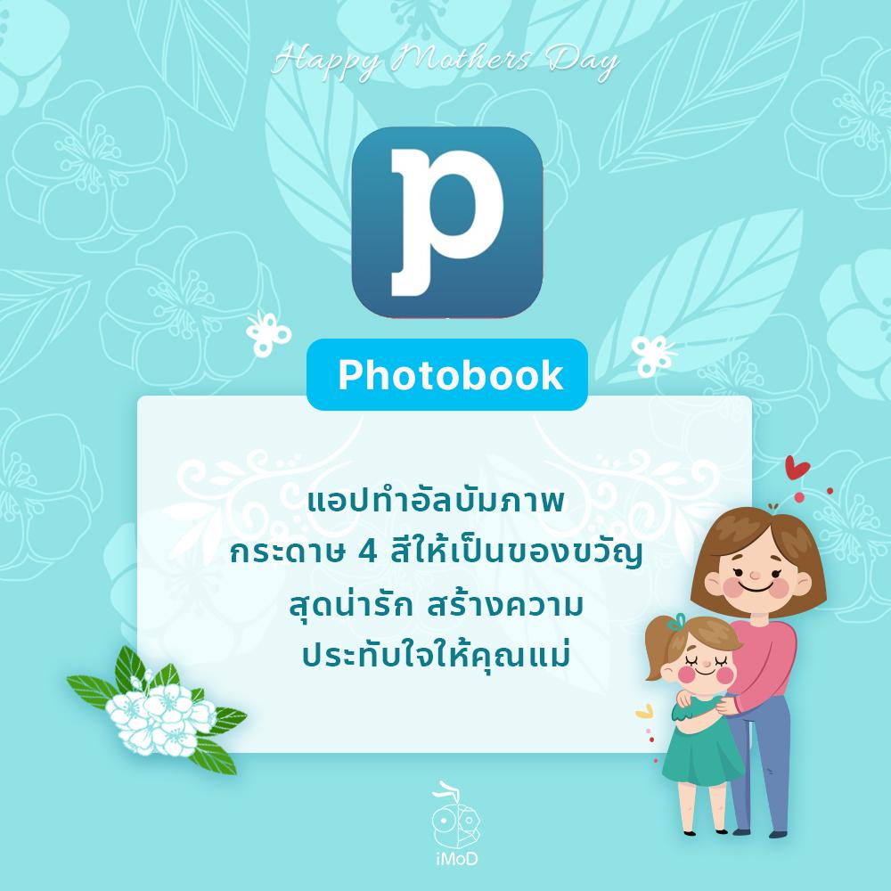App For Mom 09
