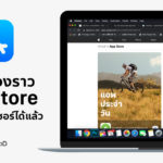 App Store Show Detail In Web Browser