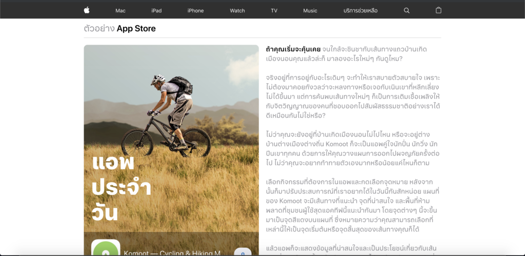 App Store Show Detail In Web Browser 3