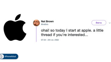 Apple Hire Nat Brown Xbox Co Creator