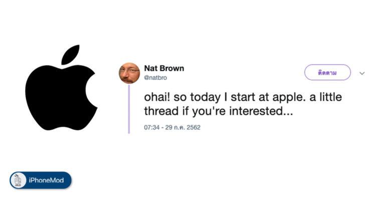 Apple Hire Nat Brown Xbox Co Creator