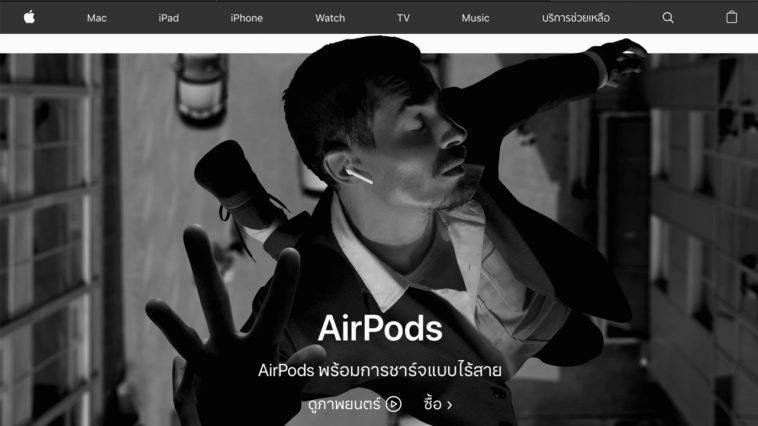 Apple Promote Airpods In Apple Web Th