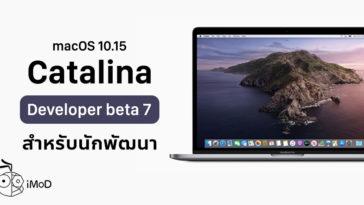 Apple Release Macos 10 15 Catalina Developer Beta 7