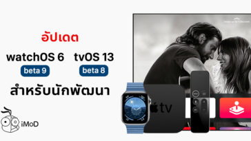 Apple Release Watchos 6 Beta 9 Tvos 13 Beta 8 Developer