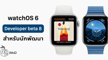 Apple Release Watchos 6 Developer Beta 8