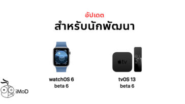 Apple Release Watchos 6 Tvos 13 Macos Developer Beta 6