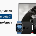 Apple Release Watchos 6 Tvos 13 Macos Developer Beta 7
