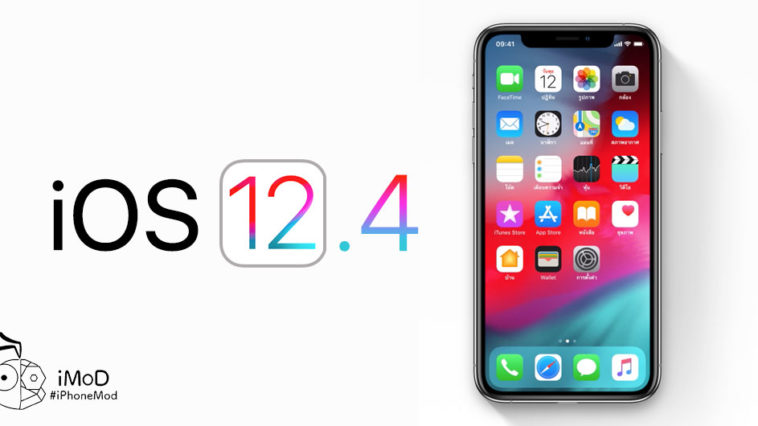 Apple Stop Signing Ios 12 4 At Soon