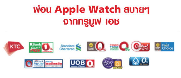 Apple Watch Series 3 Cellular True Promotion Aug 2019 Img 3