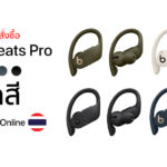 Cover Apple Open Pre Order Powerbeats All Color Apple Store Online Th Cover