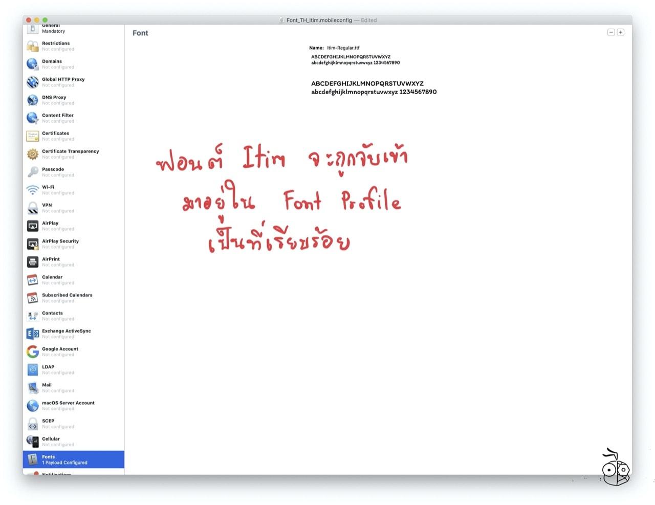 Create Font Profile On Mac 04