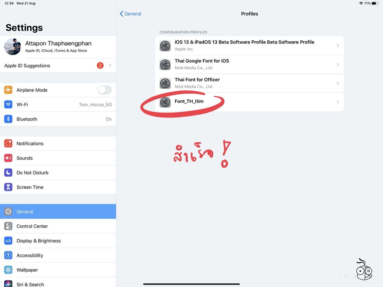 Create Font Profile On Mac 06