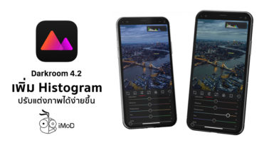 Darkroom Release New Version 4 2 Hiotogram