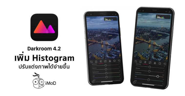 Darkroom Release New Version 4 2 Hiotogram