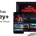Disney Plus Ui On Iphone Apple Tv
