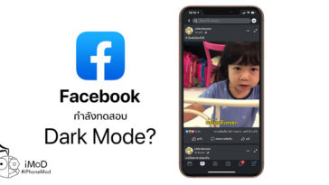 Facebook Ios Darkmode Watch Tab Expectation