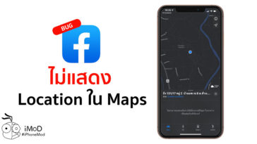 Facebook Maps Location Bug