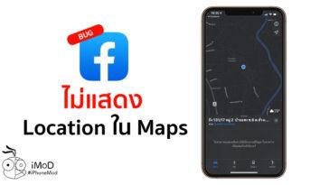 Facebook Maps Location Bug