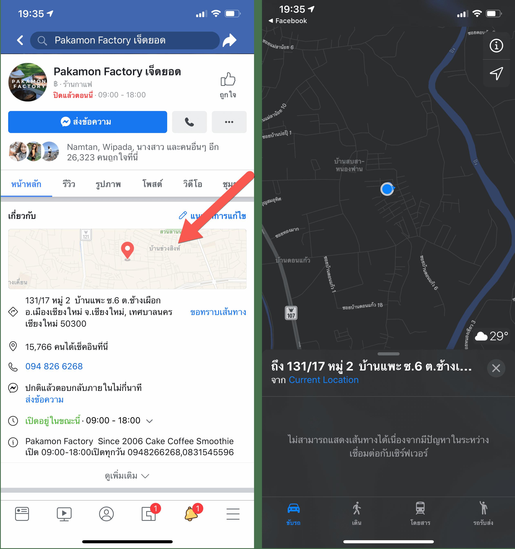 Facebook Maps Location Bug Img 1