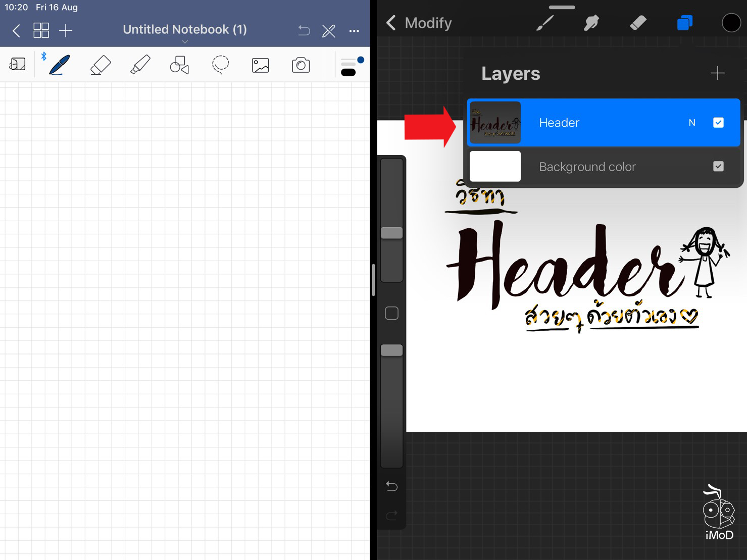 How To Create Picture Procreate Use To Goodnotes 02