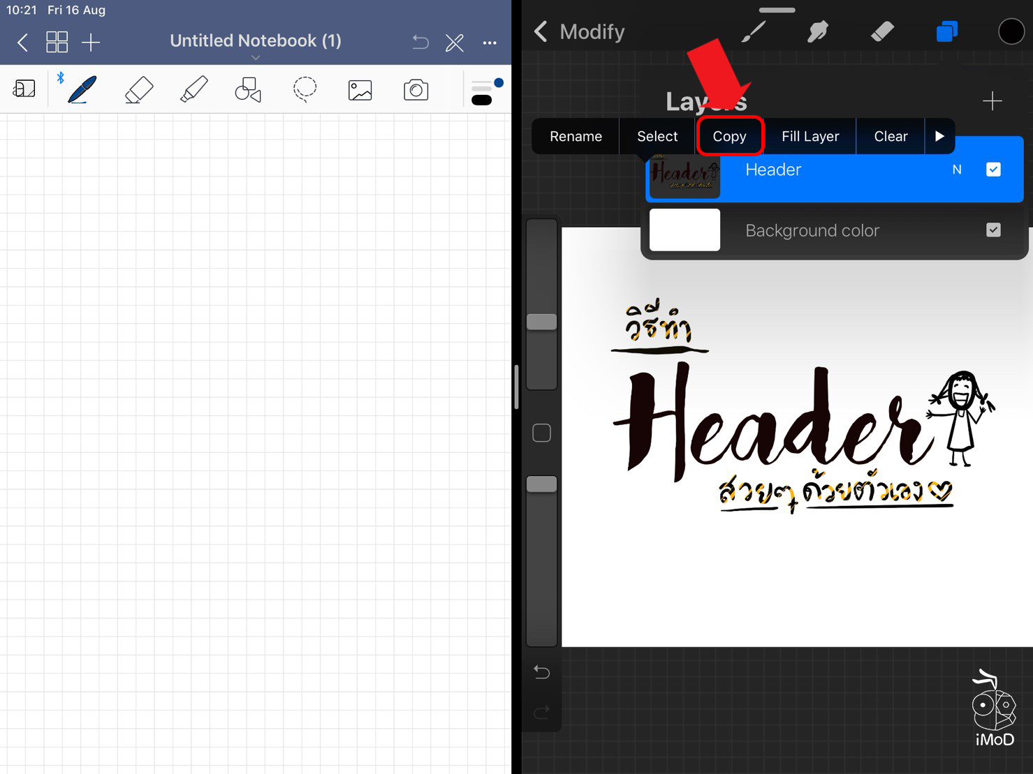 How To Create Picture Procreate Use To Goodnotes 03