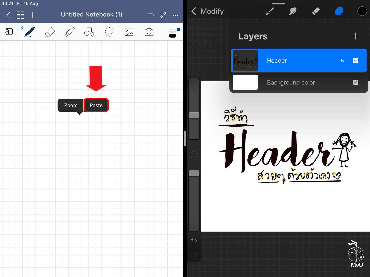How To Create Picture Procreate Use To Goodnotes 04