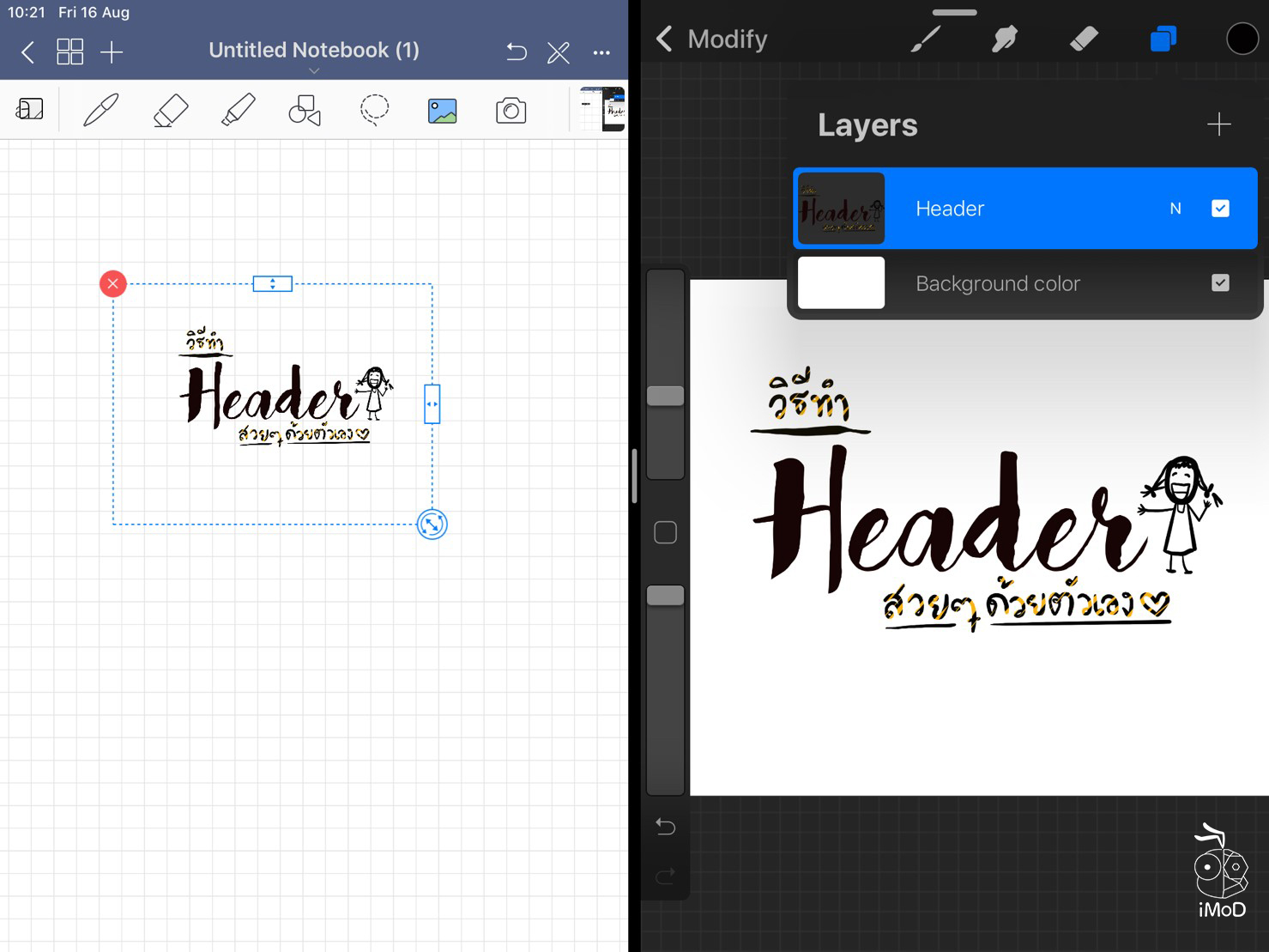 How To Create Picture Procreate Use To Goodnotes 05