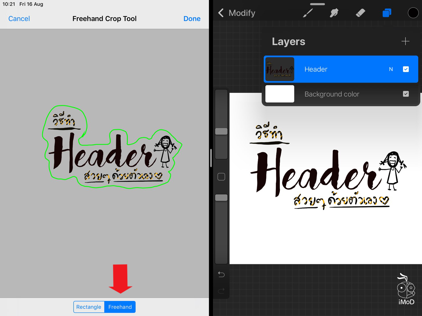 How To Create Picture Procreate Use To Goodnotes 07