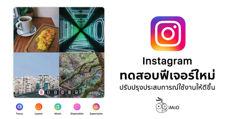 Instagram Testing New Feature Stories Camera