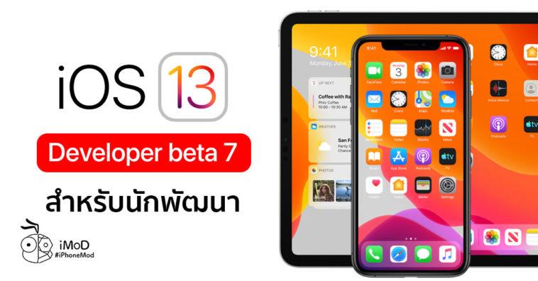 Ios 13 Ipados Developer Beta 7 Seed