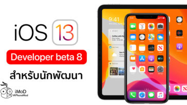 Ios 13 Ipados Developer Beta 8 Seed