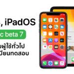 Ios 13 Ipados Public Beta 7 Seed