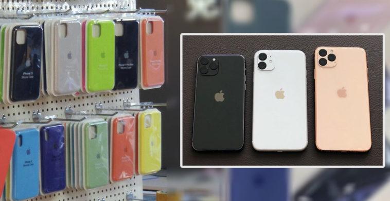 Iphone 11 New Apple Location Case Leaks Photo