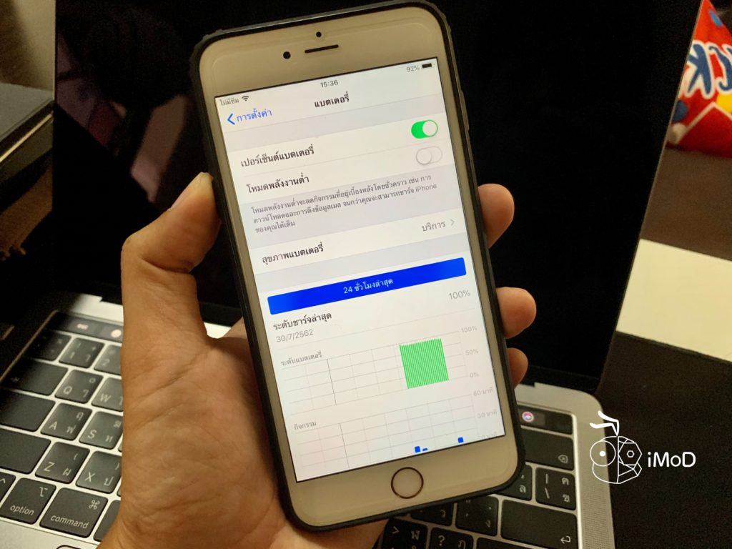 Iphone Battery Service Message Ifixit Report3