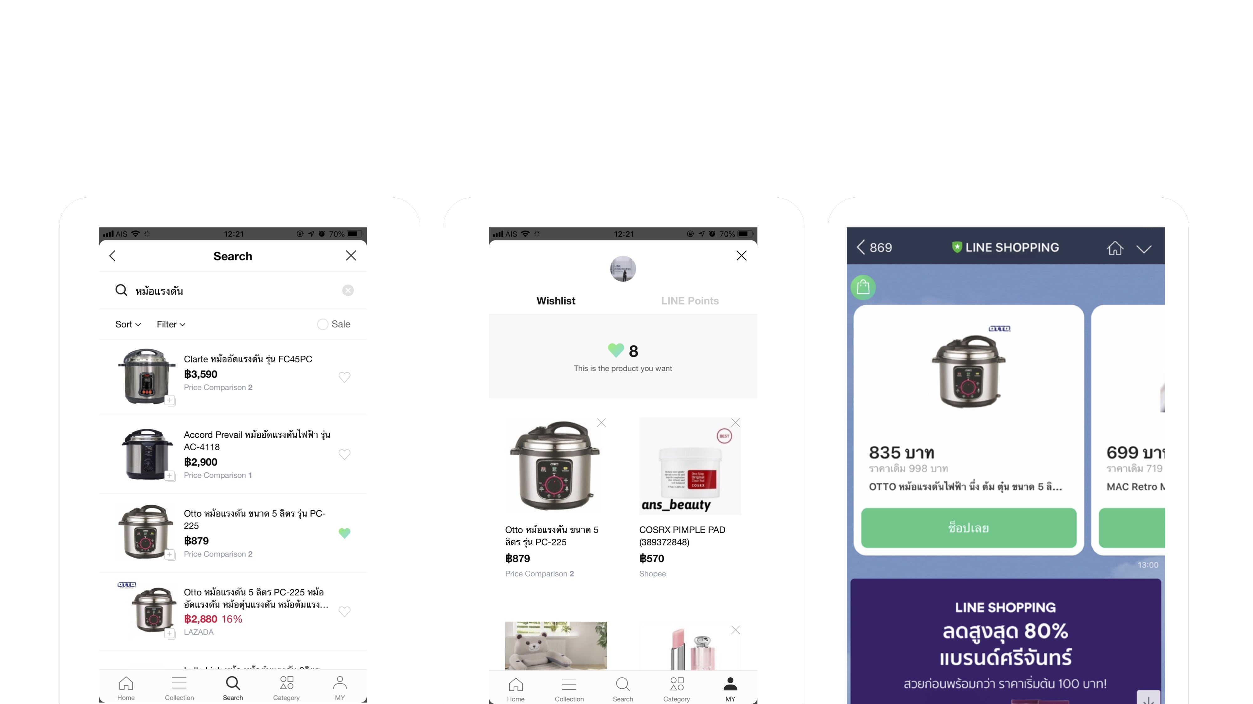 Line Shopping 3