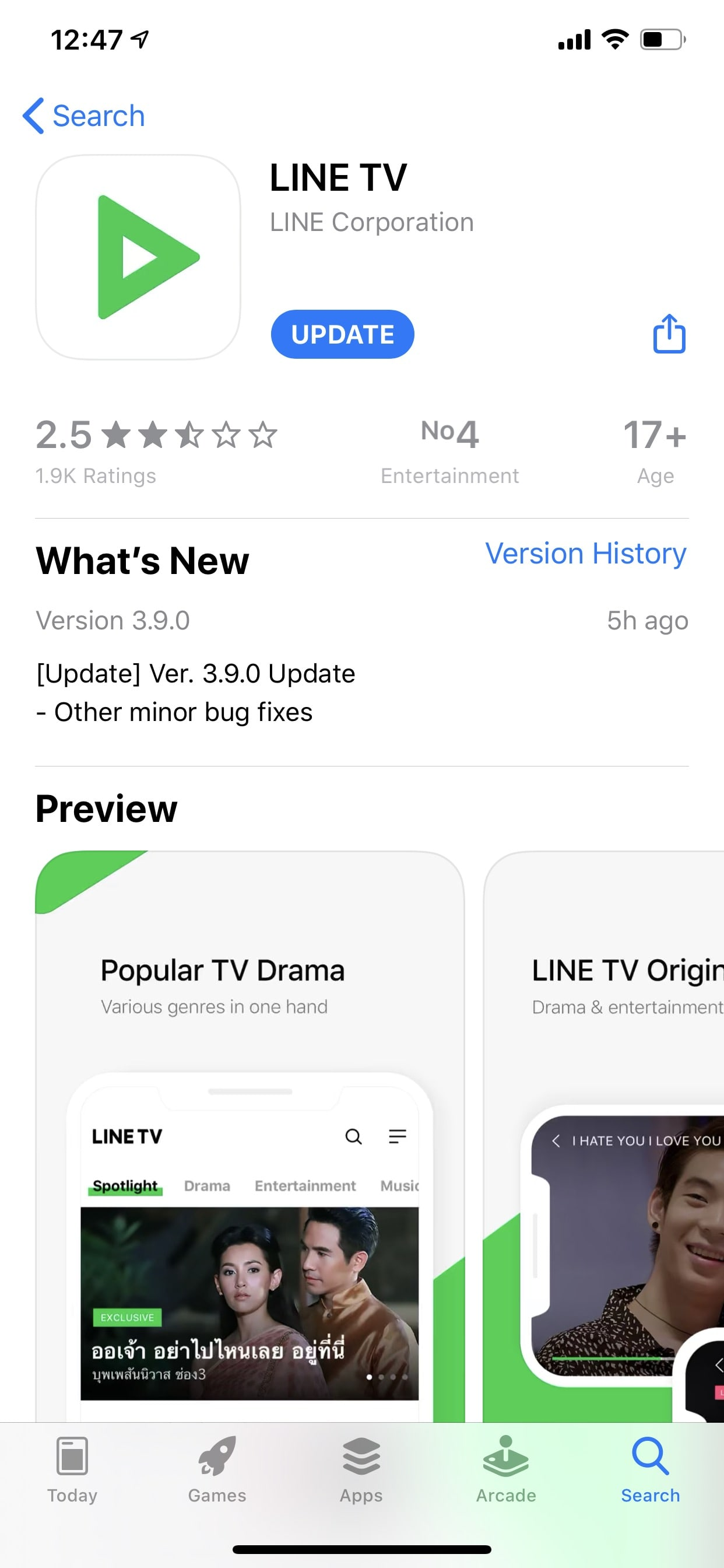 Line Tv Ios 13 Supported 3