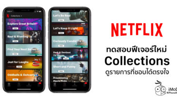 Netflix Testing New Feature Collections Movies And Tv Show