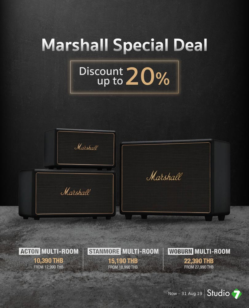 Promotion Marshall Discount 31aug19 Img 1