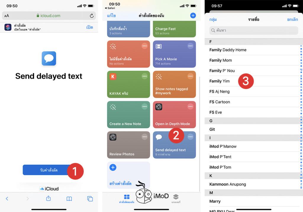 Send Delayed Message Auto Time Shortcuts Ios 1