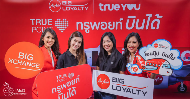 Truepoint To 1 Big Point Air Asia