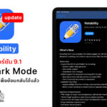 01 Cover Update Notability V