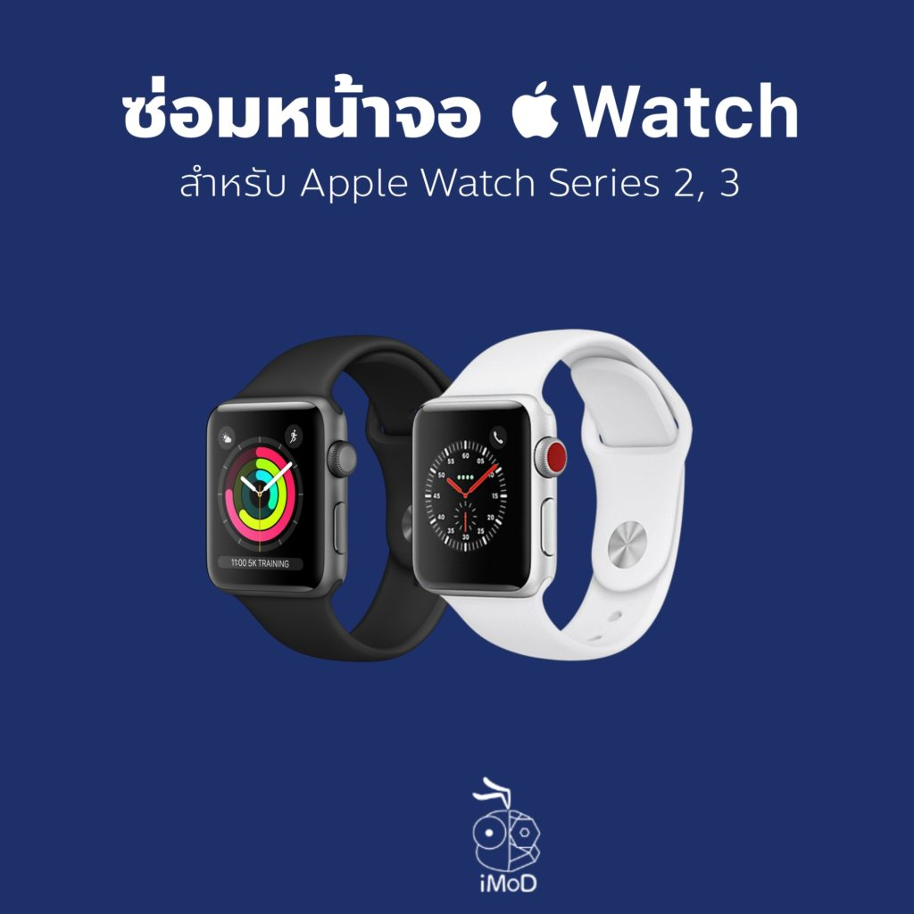 01 Watch S2 3