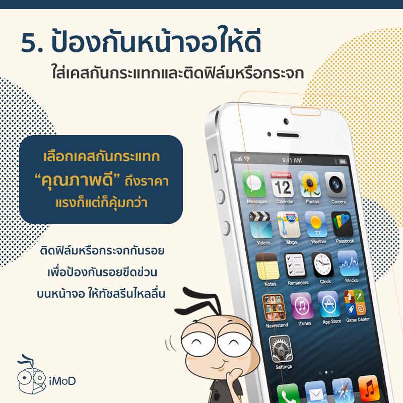 7 Tips How To Take Care Your Iphone 5 1
