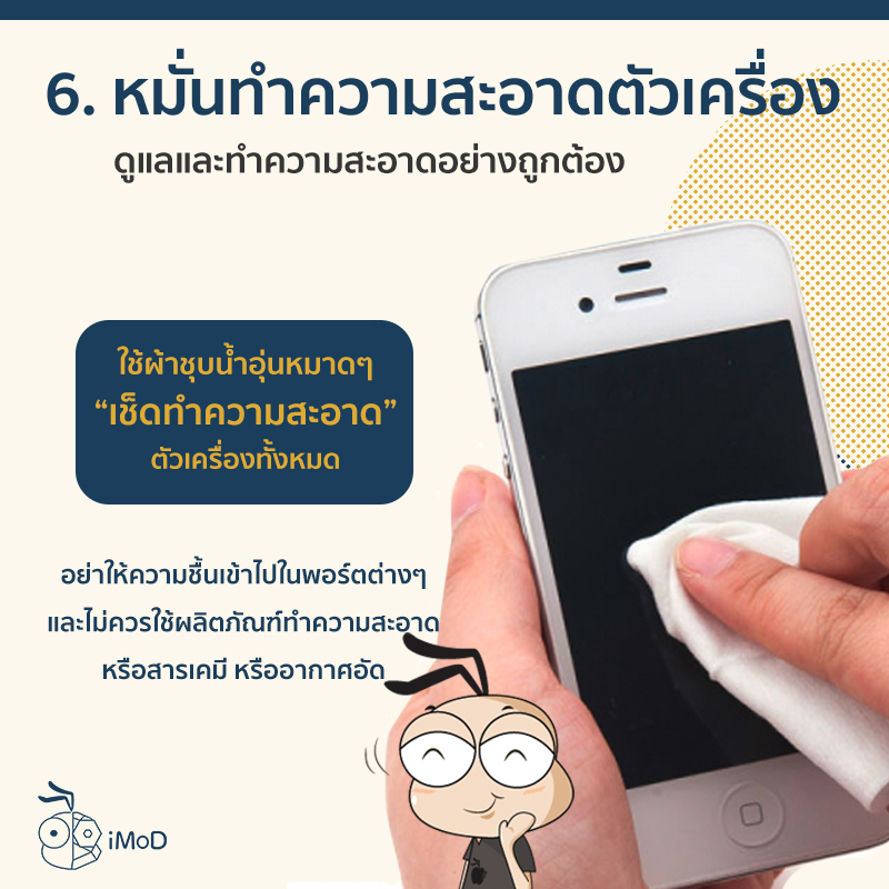 7 Tips How To Take Care Your Iphone 6 2