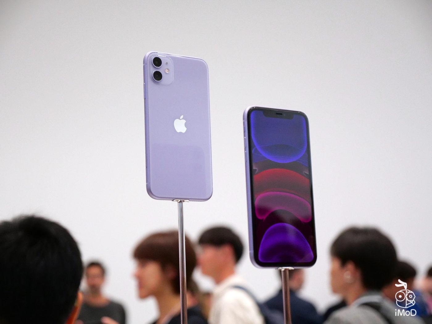 Apple Sep Event Iphone 11 1000945