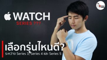 Choose Apple Watch Which Model Cover