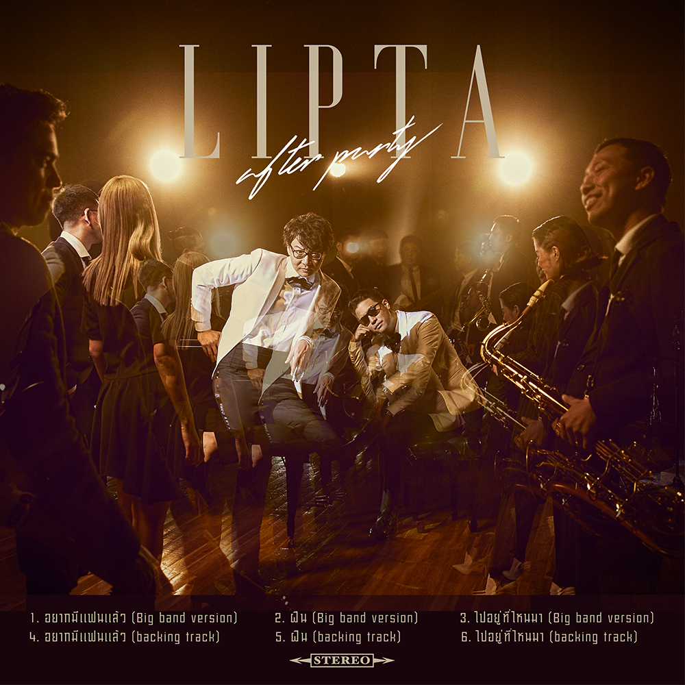 Cover Art Lipta After Party
