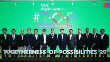 Cover True Digital Park