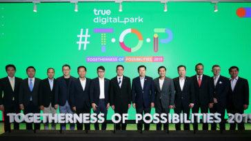 Cover True Digital Park
